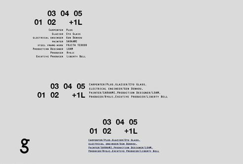 スクリーンショット(2010-10-20 16.35.00).png