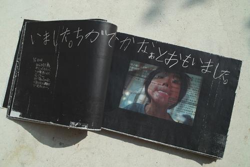 mis_2.jpg