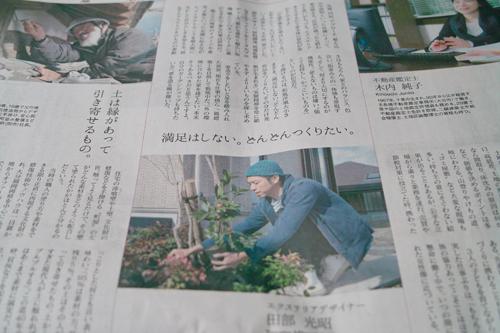 2015_02_03_1.jpg